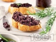 Рецепта Пюре от маслини / маслинова паста с лук, чесън и магданоз